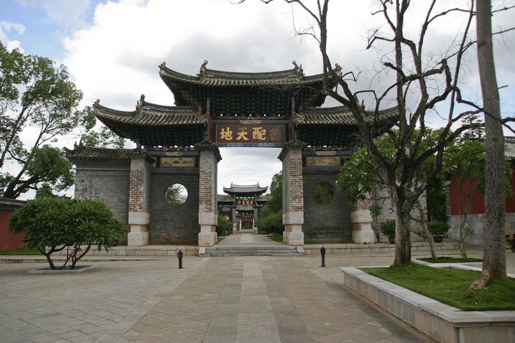 Trung Quốc - Đền Khổng Tử Jianshui | © Anja Disseldorp / Flickr